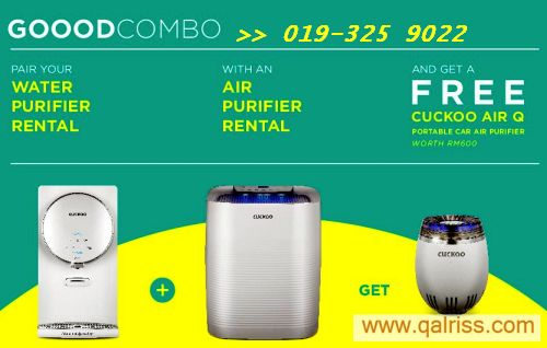 Cuckoo Combo with Free Gift