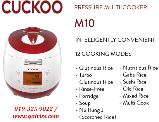 Cuckoo Multi Cooker - Red M10
