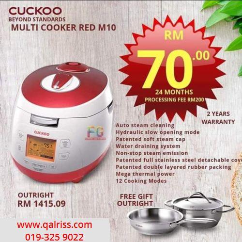 Cuckoo Pressure Multi-Cooker Red M10
