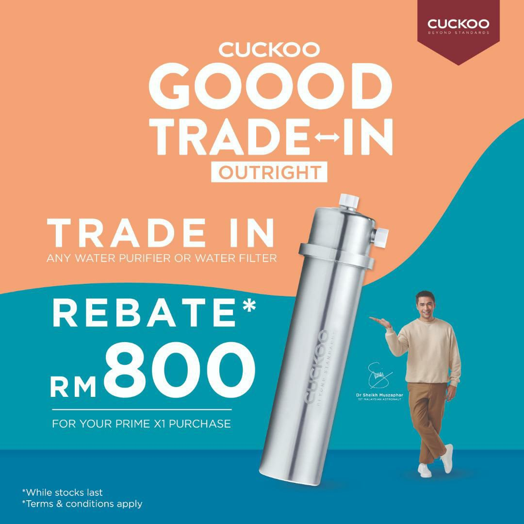 Cuckoo Promotion - Outdoor Filter