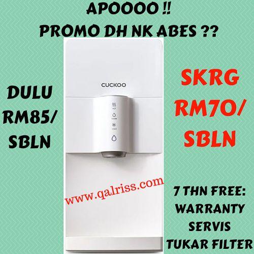 Cuckoo Xcel Promo Rental RM70